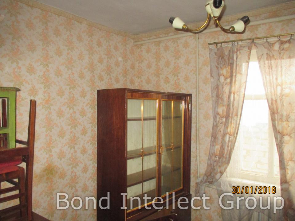 Bond Intellect Group